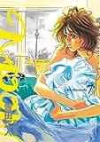 MOON―昴 ソリチュード スタンディング― 7 (ビッグコミックス)