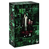「超」怖い話 TV完全版 DVD-BOX