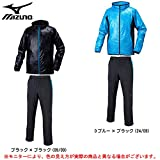MIZUNO(ミズノ) ウインドブレーカー上下セット(32ME5610/32MF5610) (L, Dブルー×ブラック(24/09))