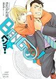 BENGO! 4 (ジャンプコミックスデラックス)