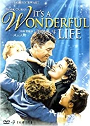 It's a Wonderful Life (Mandarin Chinese Edition)
