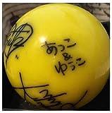 AKB48 大島優子 前田敦子 直筆サイン入り ボール サインボール