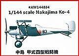 1/144 中島 甲式四型戦闘機 Ko-4