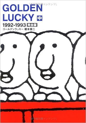 【悲報】安倍ぴょん、海外の風刺画でG7での醜態を思いっきりバカにされる [無断転載禁止]©2ch.netYouTube動画>2本 ->画像>103枚