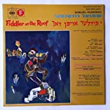 Fidler on the Roof: Original Israel Yiddish cast