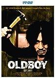 オールド・ボーイ (HD-DVD) [HD DVD]