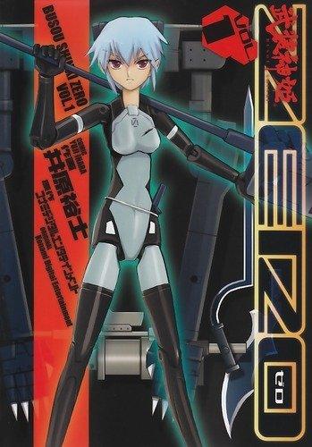武装神姫ZERO 1