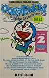 \ド\ラえ\も\ん Doraemon \― Gadget cat from the future (Volume 2)
