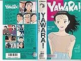 YAWARA!~ファーストキス!~ [VHS]