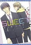 SWEET (ディアプラス・コミックス) (ディアプラスコミックス)