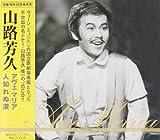 人知れぬ涙アヴェ・マリア[CD]