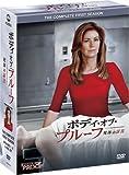 ボディ・オブ・プルーフ/死体の証言 シーズン1 COMPLETE BOX [DVD]