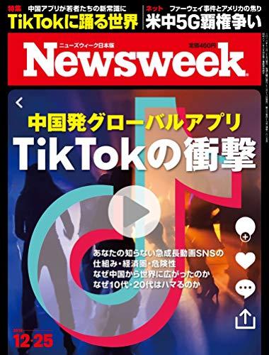 ネタリスト(2019/01/10 10:00)テレビが見れない若者の心を掴んだ「TikTok」の戦略