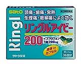 【指定第2類医薬品】リングルアイビー200 36カプセル ランキングお取り寄せ