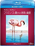 ディズニーネイチャー/フラミンゴに隠された地球の秘密 ブルーレイ...[Blu-ray/ブルーレイ]