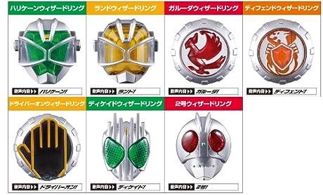 仮面ライダーウィザード ウィザードリング2 8個入 BOX (食玩)