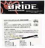 BRIDE (ブリッド) シート用オプションパーツ 【 サイドエアバッグキャンセラー 】 2.2Ω A52NPO