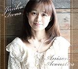 岩男潤子のアニソン・アコースティックカバーアルバムが10月発売