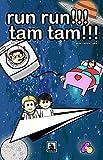 Rum Rum, Tam Tam!!! (Spanish Edition)