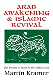 img - for By Martin Seth Kramer Arab Awakening and Islamic Revival: The Politics of Ideas in the Middle East [Paperback] book / textbook / text book