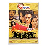 Hindi Movies Dvd Bollywood | Dharaviby Shabana Azmi, Raghuvir...