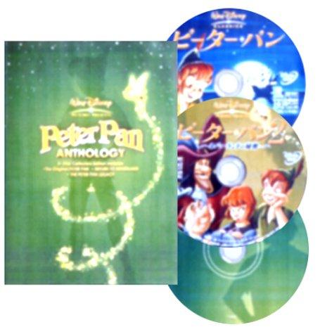 ピーター・パン & ピーター・パン 2 ネバーランドの秘密 / DVD3枚組