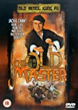 The Old Master [DVD]