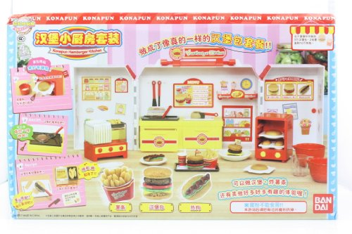 Japan Bandai Konapun Hamburger French Fries Kid Toys Cooking Kitchen Set
