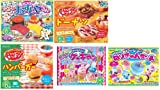 Kracie Popin Cookin 5 Item Bundle with Sushi, Hamburger, Donuts, Funny Cake, Nerikyan Land