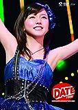 真野恵里菜 コンサートツア- 2012~DATE~ [DVD]