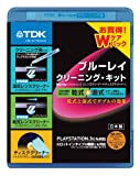 TDK ブルーレイ用 湿式+乾式Wケアパック クリーナーキット(レンズクリーナー+ディスククリーナー) TDK-BDWLC22J