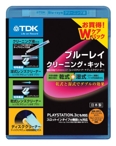 dry-wet-tdk-blu-ray-lens-cleaner-ps4-ps3-bluray-error-cleaning-kit-2-discs-