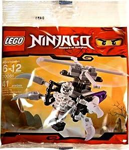 Amazon.com: LEGO Ninjago Exclusive Mini Figure Set #30081 Skeleton