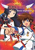 Angelic Layer - Divine Inspiration (Vol. 1)