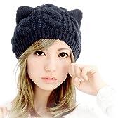 ネコ耳 ニット帽/ニットキャップ/猫 (Brown)