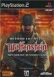 echange, troc Return to Castle Wolfenstein : Tides of War
