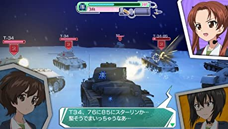ガールズ&パンツァー 戦車道、極めます! ライバルは宝物BOX 【Amazon.co.jp限定】特典ポストカードセット付