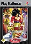 Dragonball Z: Budokai 3 [Platinum]