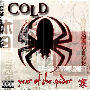 Year of the Spider [Limited Edition w/ Bonus DVD] from Interscope Records