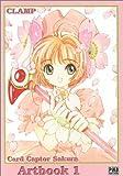 echange, troc Clamp - Card Captor Sakura, artbook tome 1