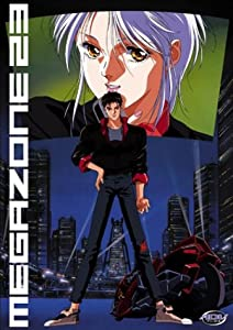 Megazone 23: Volume 1 + artbox + mouse pad from eOne Films