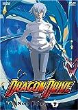 echange, troc Dragon Drive 7: New Power [Import USA Zone 1]