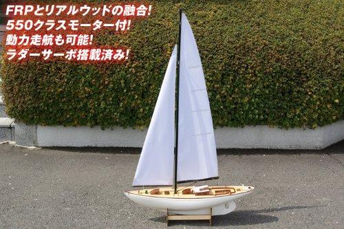京商 EP ウッドヨット V60 半完成 kyosho-56542