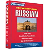 Pimsleur Russian Conversational Course - Level 1 Lessons 1-16 CD: Learn to Speak and Understand Russian with Pimsleur Language Programs