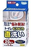 サンコー ピカピカトイレ直洗い 20枚入り H-08