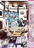 Castle Mango Volume 2 (Yaoi Manga)