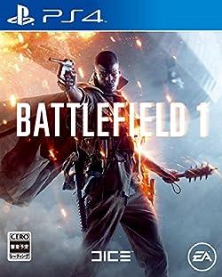 バトルフィールド 1 【初回特典】バトルフィールド 1 Hellfighter パック