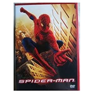 Spider-Man [Édition Collector]