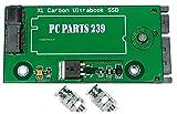Lenovo X1 Carbon Gen.1用 26pin SSD to SATAⅢ 6Gb/s 22pin 変換アダプタ 1年保証 ランキングお取り寄せ