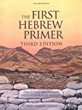 First Hebrew Primer (0939144158) by Simon, Ethelyn & Stahl